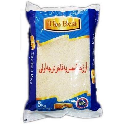 مجموعة وهج الأعمال رز مصري