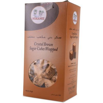 سكر مكعبات بنى مغلف مقامس جملة Wrapped Brown Sugar Cubes Mukamis Jumla