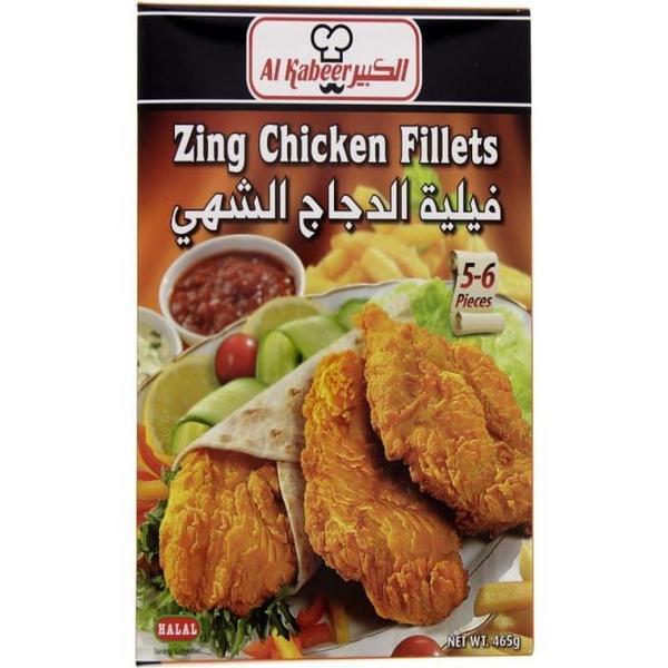 12 465 غرام من زنجر فيليه دجاج مجمد الكبير جملة 12 465 Gm Of Frozen Zing Chicken Fillet Al Kabeer Jumla