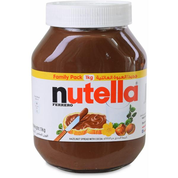 6 1 كيلو من كريمة البندق مع الكاكاو نوتيلا للشركات جملة 6 1 Kg Of Hazelnut Spread With Coca Nutella For Business Jumla