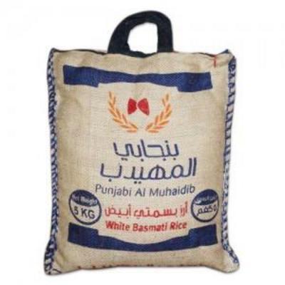 الأرز البسمتي جملة Traditional Basmati Rice Jumla