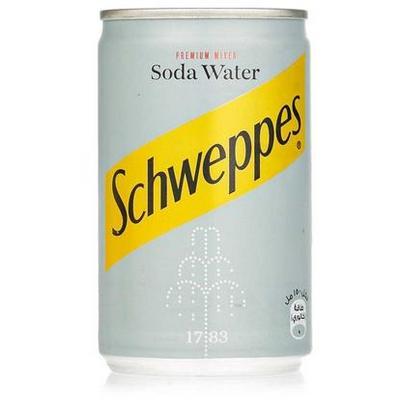 المشروبات الغازية جملة Soft Drinks Jumla
