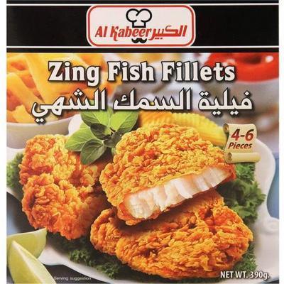 12 390 غرام من زنجر سمك فيلية مجمد الكبير للشركات جملة 12 390 Gm Of Frozen Zing Fish Fillet Al Kabeer For Business Jumla