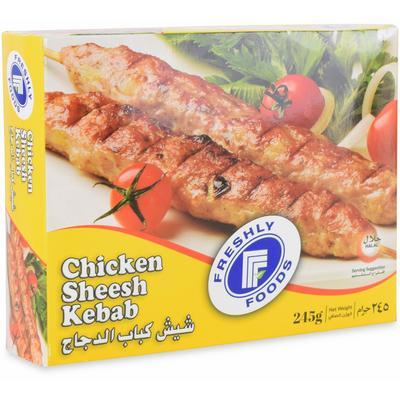 245 غرام من شيش كباب دجاج فرشلي فودز جملة 245 Gm Of Chicken Shish Kebab Freshly Foods Jumla