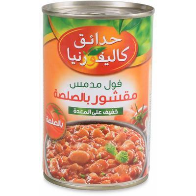 البقوليات المعلبة جملة Canned Pulses Jumla